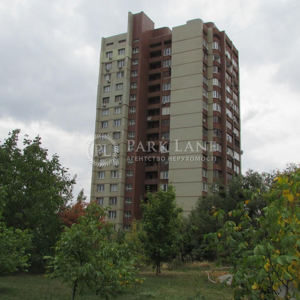 Квартира A-99758, Старонаводницкая, 8, Киев - Фото 2