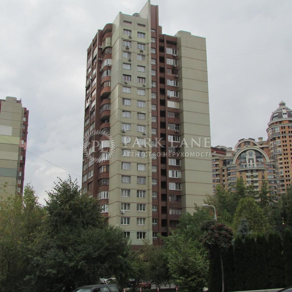 Квартира A-99758, Старонаводницкая, 8, Киев - Фото 1