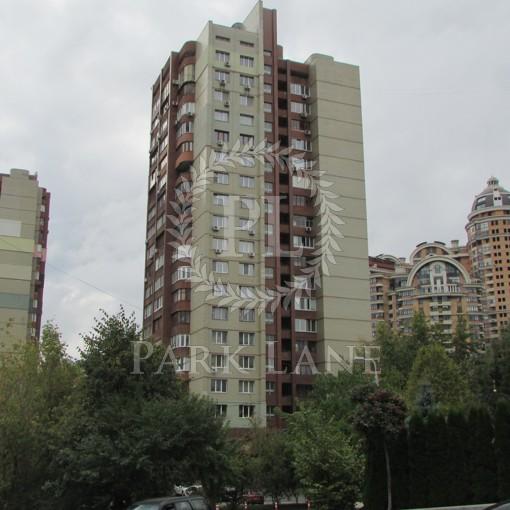 Квартира, G-6602, 8