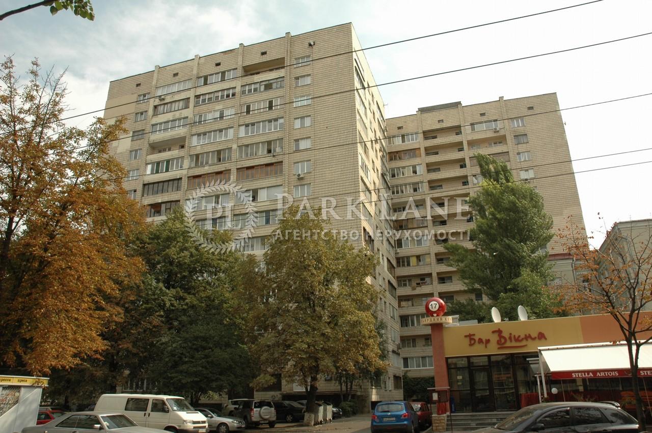 Квартира ул. Московская, 17/2, Киев, M-36415 - Фото 1