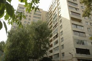 Квартира Z-165170, Московская, 17/2, Киев - Фото 2