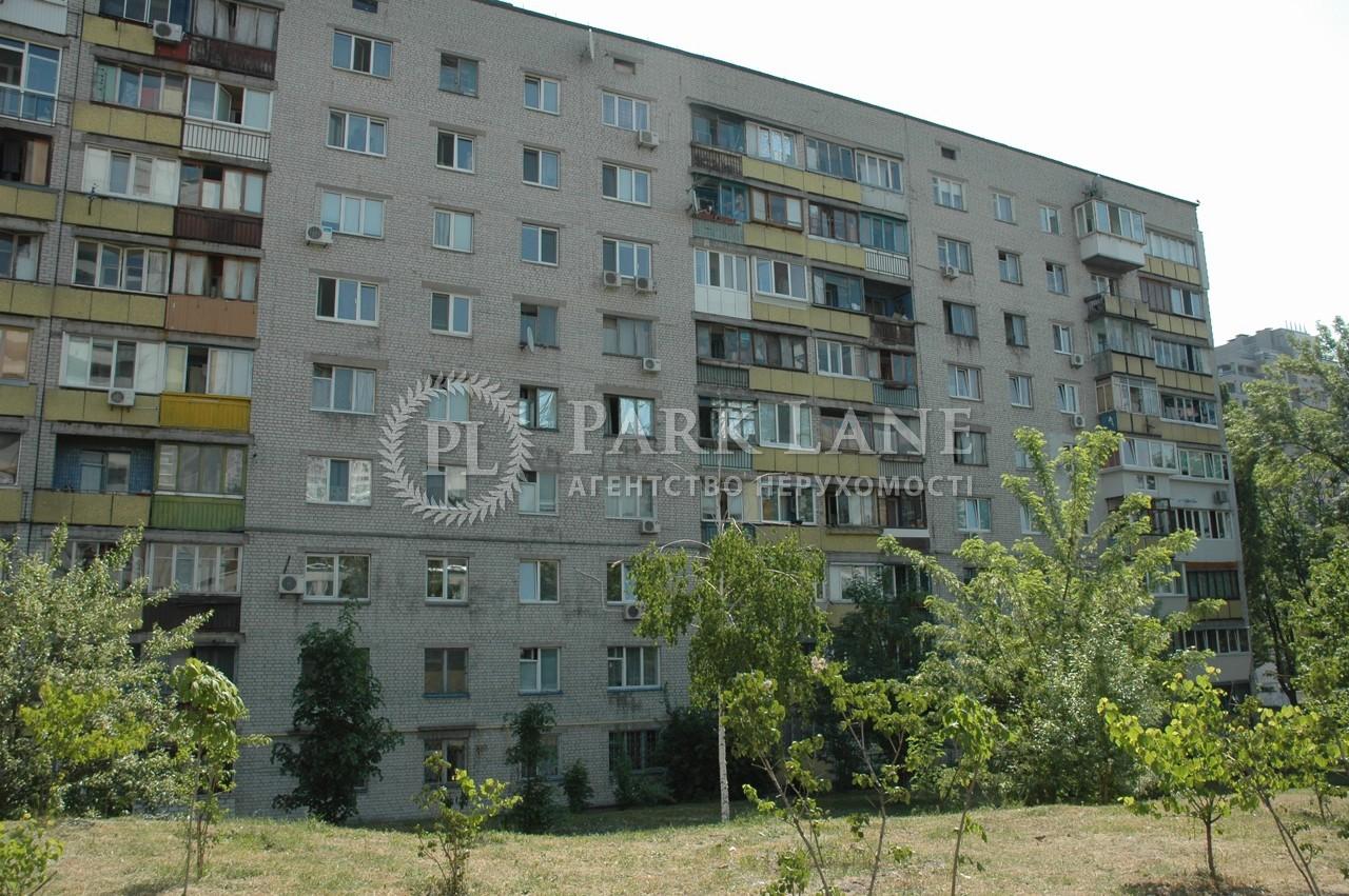 Квартира вул. Підвисоцького Професора, 6а, Київ, F-25359 - Фото 3