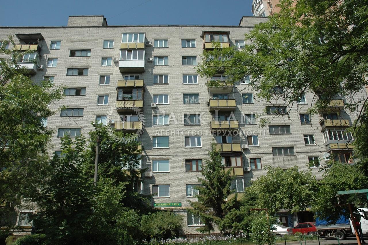 Квартира вул. Підвисоцького Професора, 6а, Київ, F-25359 - Фото 1