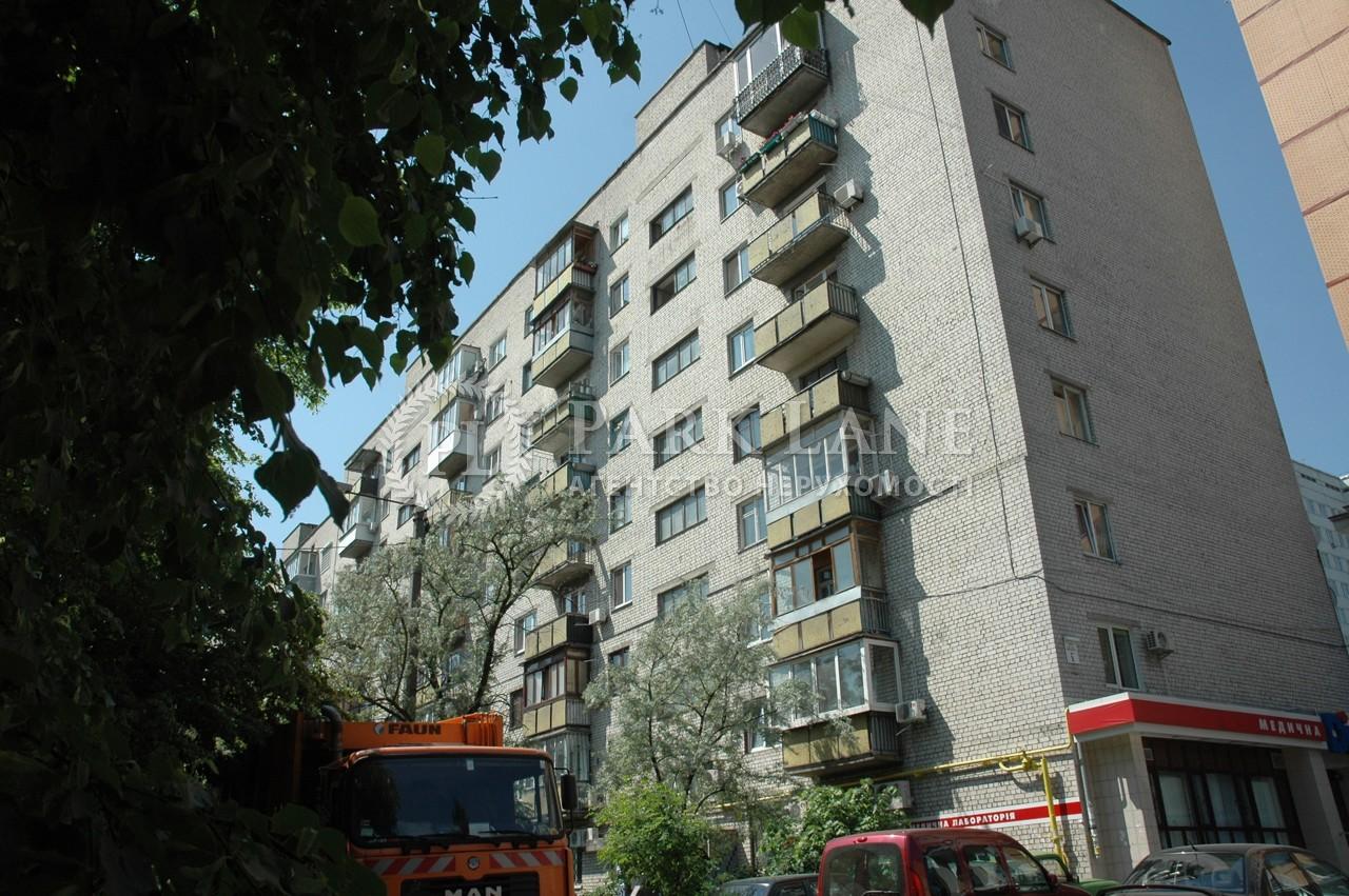 Квартира вул. Підвисоцького Професора, 6а, Київ, F-25359 - Фото 4