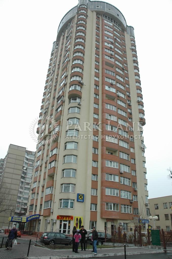 Квартира ул. Пушиной Феодоры, 19, Киев, Z-804288 - Фото 2