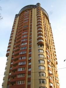Квартира Z-804288, Пушиной Феодоры, 19, Киев - Фото 3