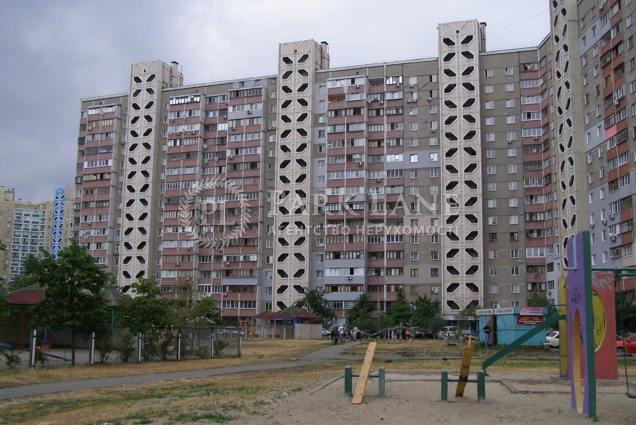 Квартира ул. Ахматовой, 14б, Киев, Z-788589 - Фото 1
