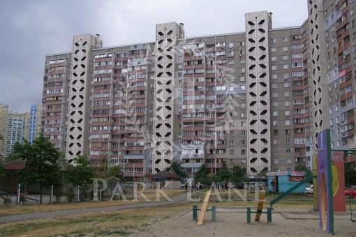 Квартира, J-21896, 14б