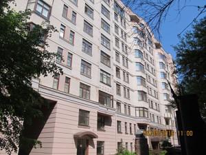 Квартира J-24830, Пирогова, 6а, Киев - Фото 3