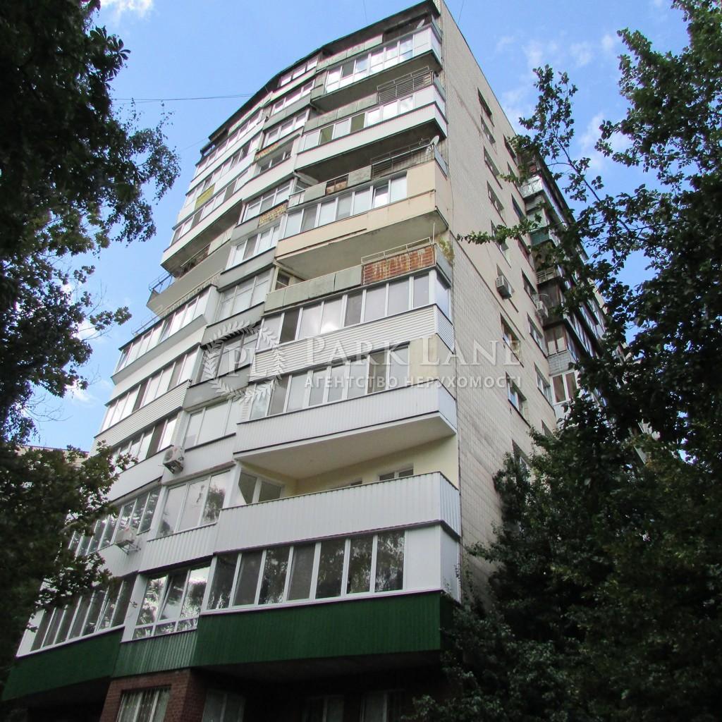 Квартира ул. Марьяненко Ивана, 13, Киев, A-49856 - Фото 26