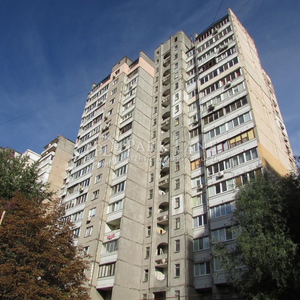 Квартира ул. Черновола Вячеслава, 8, Киев, X-4166 - Фото 1
