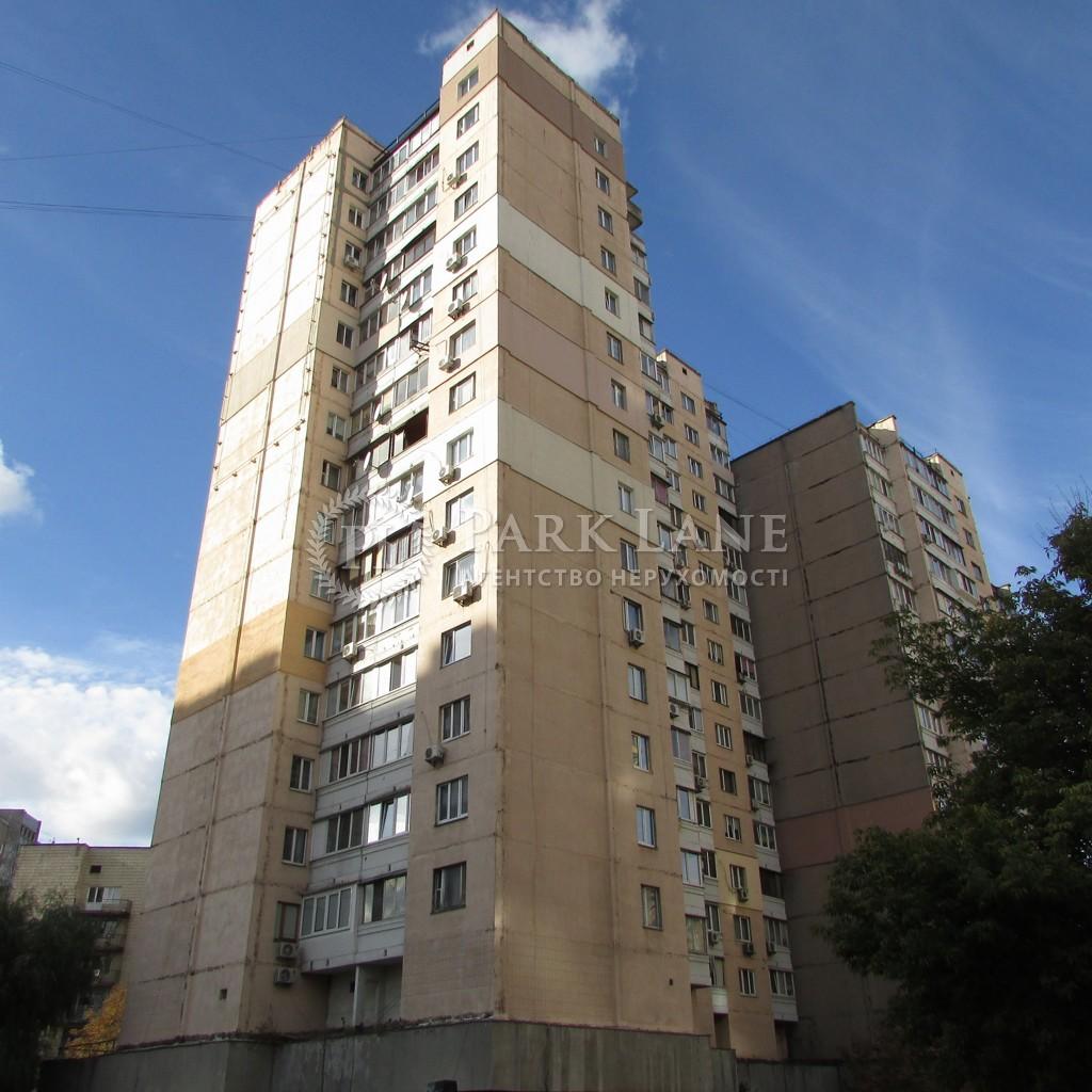 Квартира ул. Черновола Вячеслава, 8, Киев, X-4166 - Фото 4