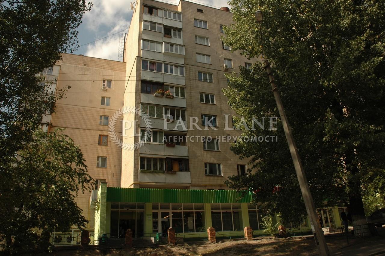 Квартира Z-1328215, Татарская, 3/2, Киев - Фото 2