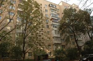 Квартира Z-1328215, Татарская, 3/2, Киев - Фото 1