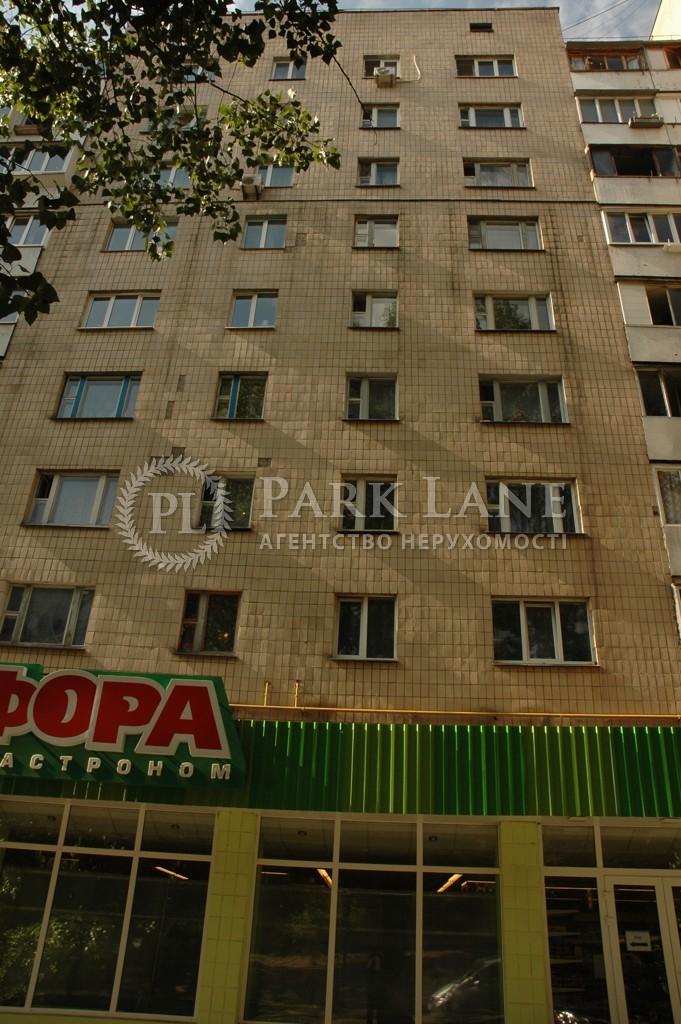 Квартира Z-1328215, Татарская, 3/2, Киев - Фото 3