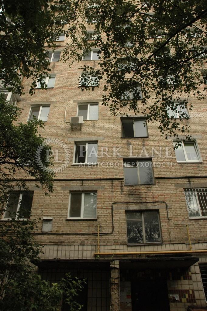 Квартира ул. Саперное Поле, 26, Киев, K-24068 - Фото 15