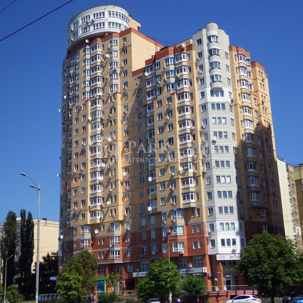 Квартира Академіка Палладіна просп., 22, Київ, R-28340 - Фото 3
