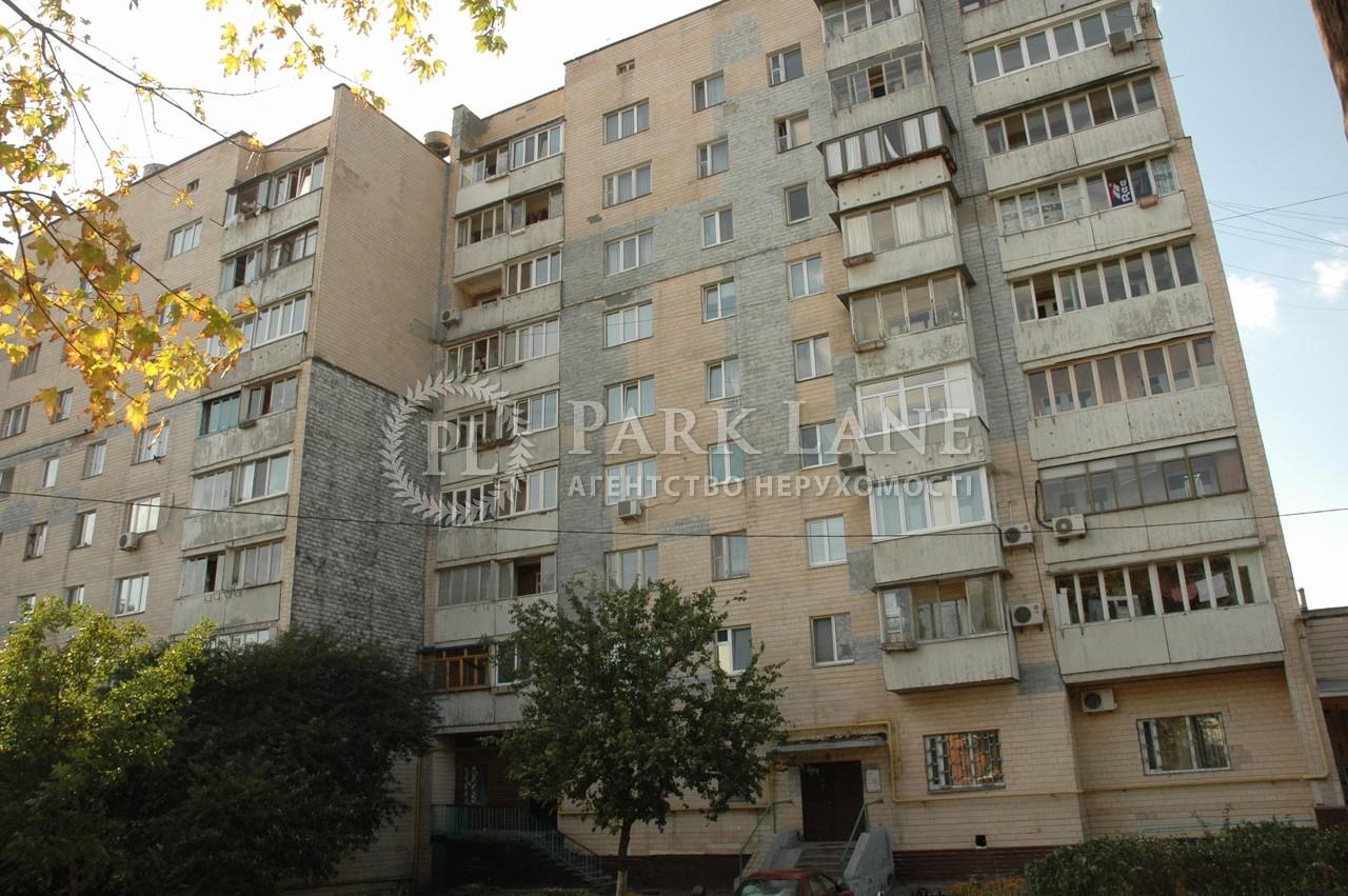 Квартира ул. Печенежская, 1/7, Киев, L-25083 - Фото 1