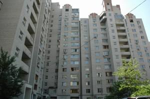 Квартира K-20026, Драгомирова Михаила, 2, Киев - Фото 4