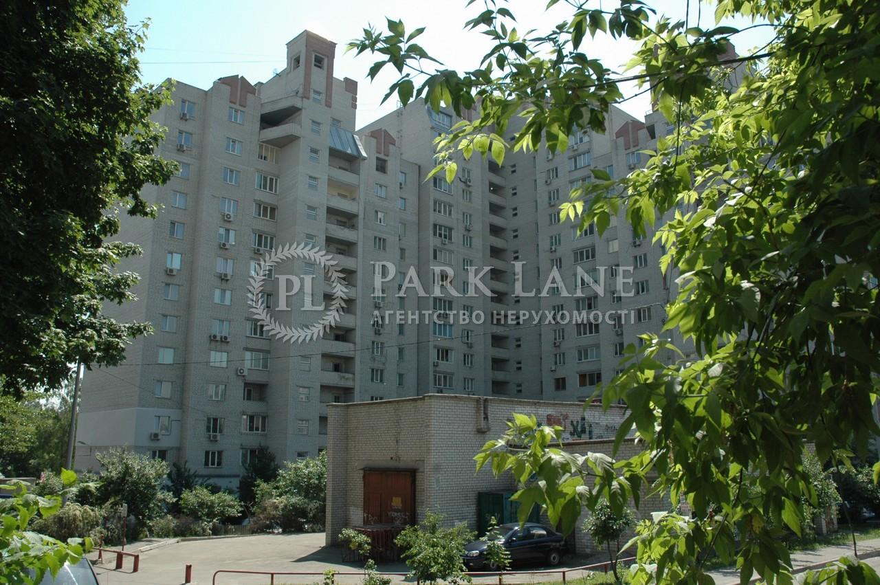Квартира вул. Драгомирова, 2, Київ, M-14053 - Фото 26