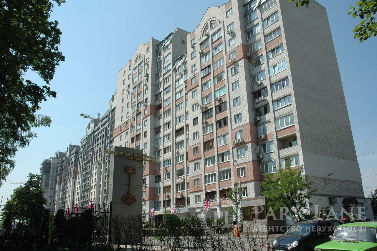 Квартира вул. Драгомирова, 2, Київ, M-14053 - Фото 1