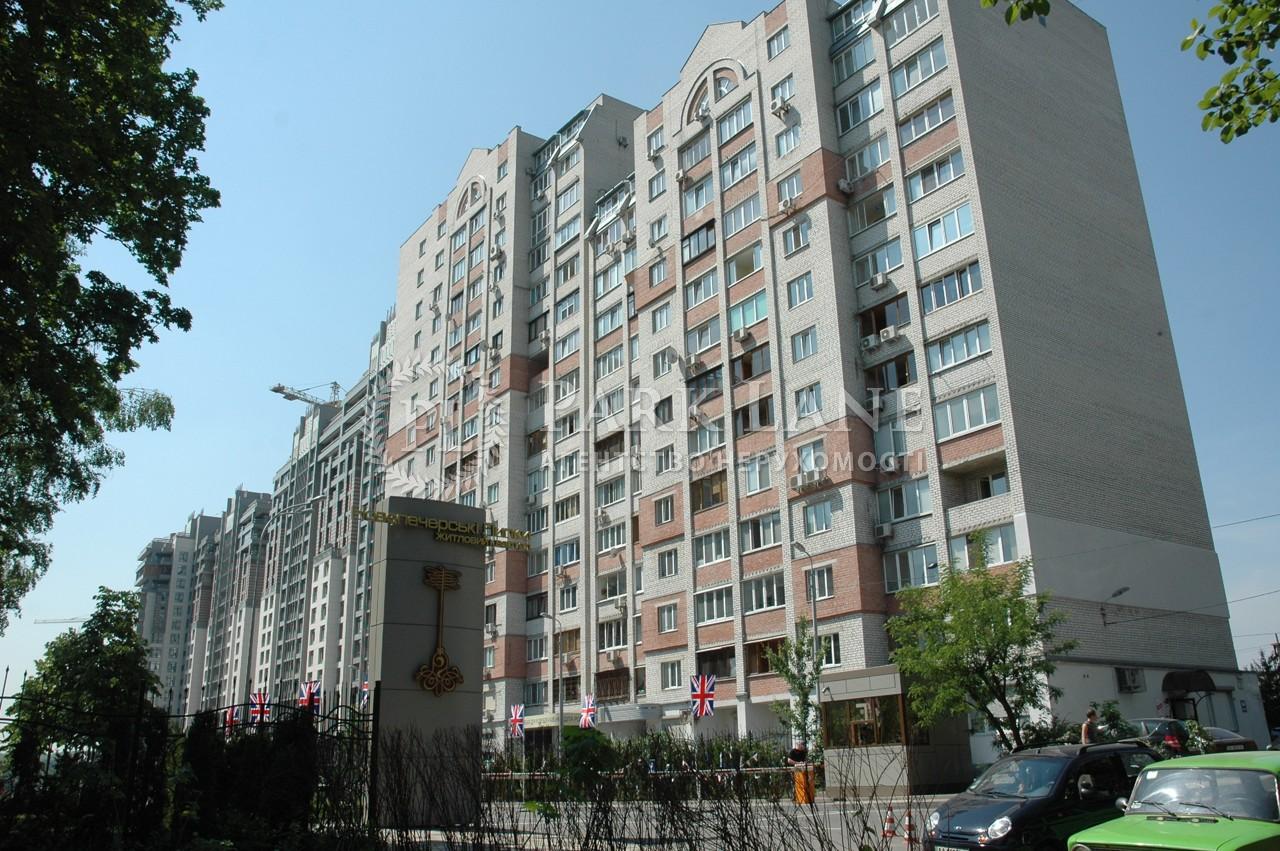 Квартира ул. Драгомирова Михаила, 2, Киев, Z-159978 - Фото 1