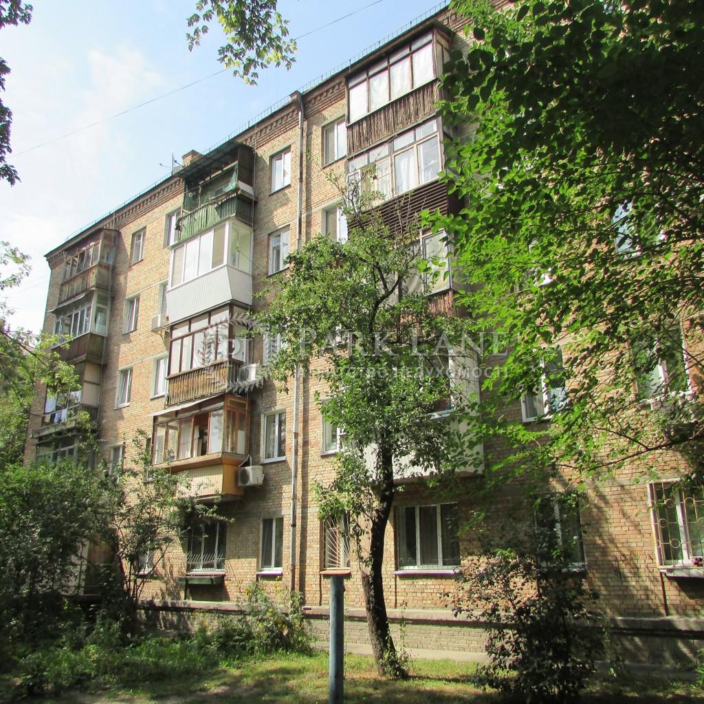 Квартира ул. Чигорина, 61а, Киев, Z-540091 - Фото 1