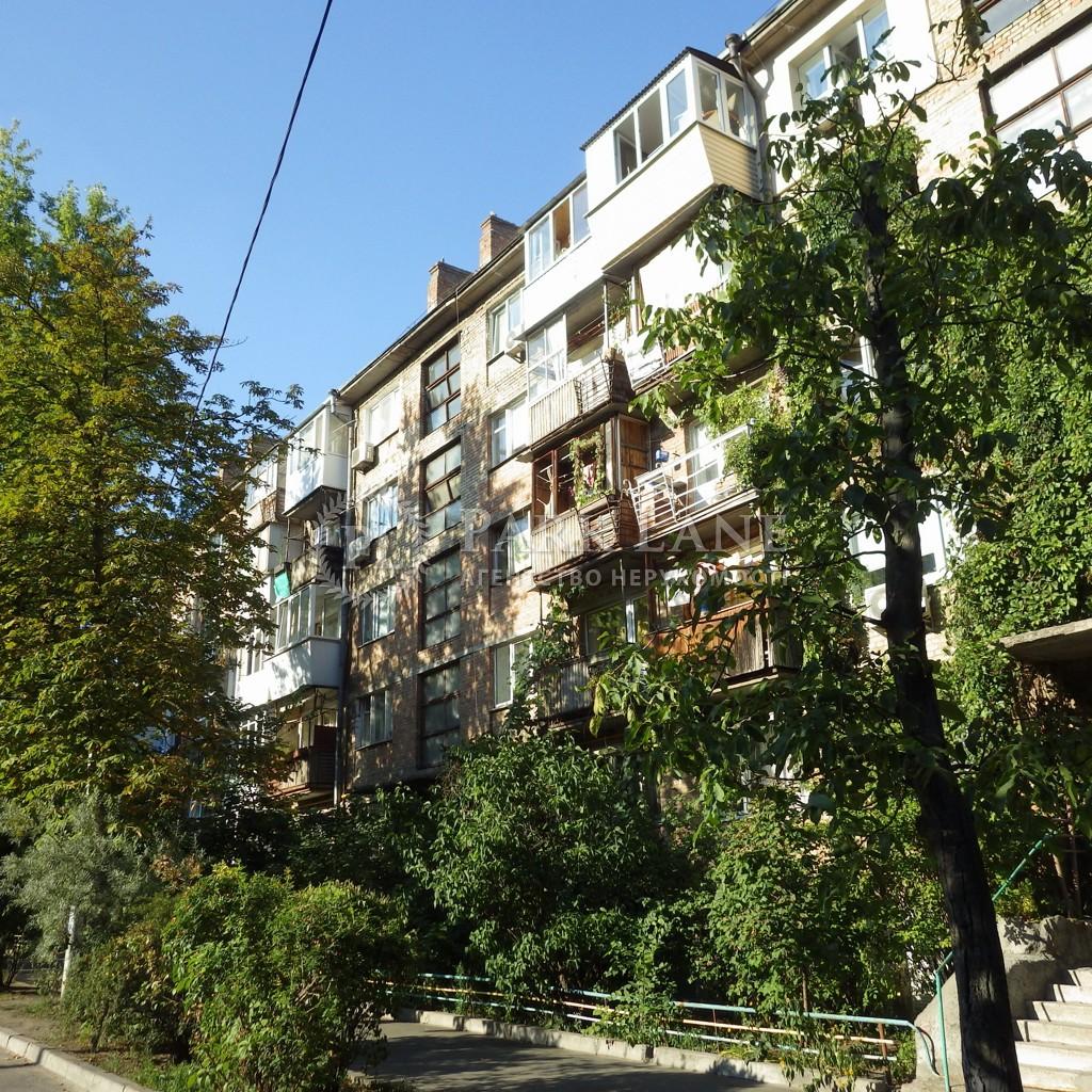 Квартира ул. Бойчука Михаила (Киквидзе), 28, Киев, Z-228926 - Фото 1