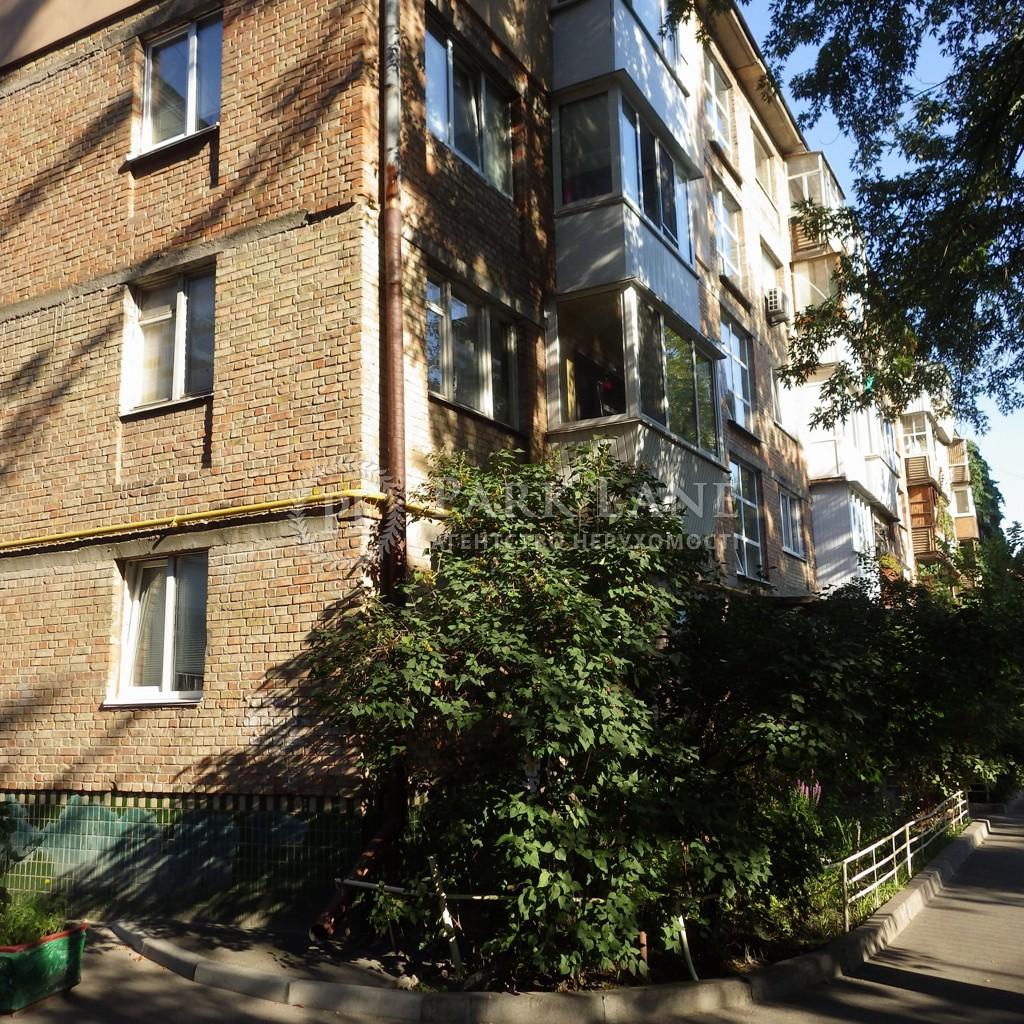 Квартира ул. Бойчука Михаила (Киквидзе), 28, Киев, Z-228926 - Фото 11