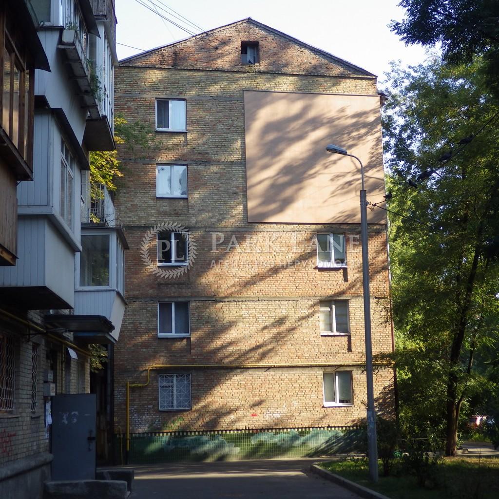 Квартира ул. Бойчука Михаила (Киквидзе), 28, Киев, Z-228926 - Фото 12