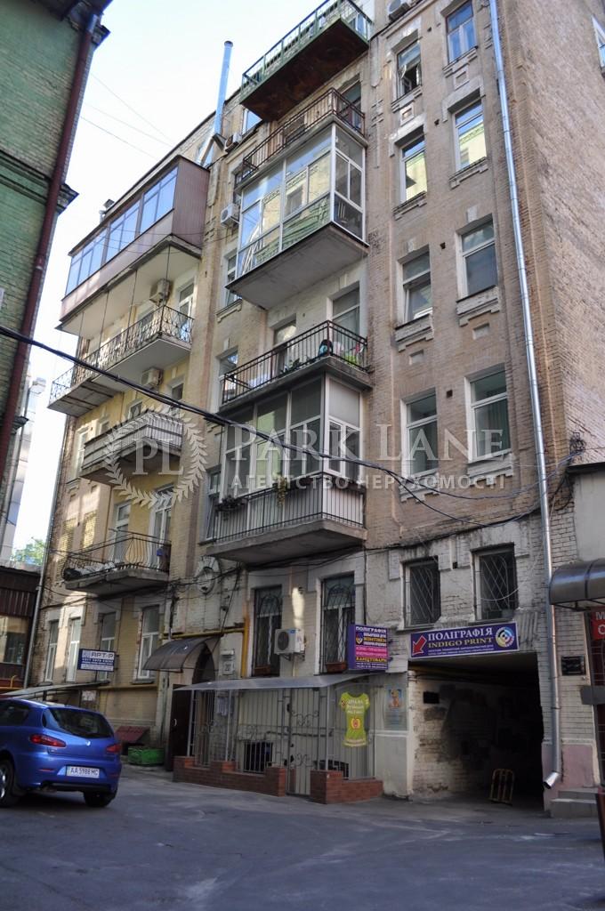Квартира вул. Шота Руставелі, 20б, Київ, C-94434 - Фото 1