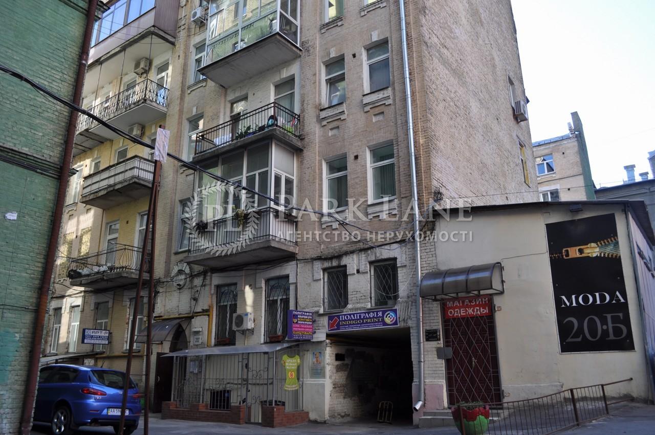 Квартира ул. Шота Руставели, 20б, Киев, R-32503 - Фото 2