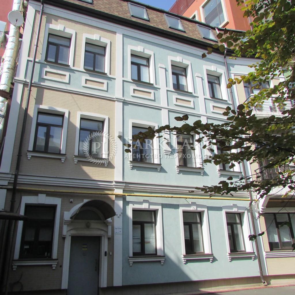 Офіс, вул. Прорізна (Центр), Київ, N-14192 - Фото 1