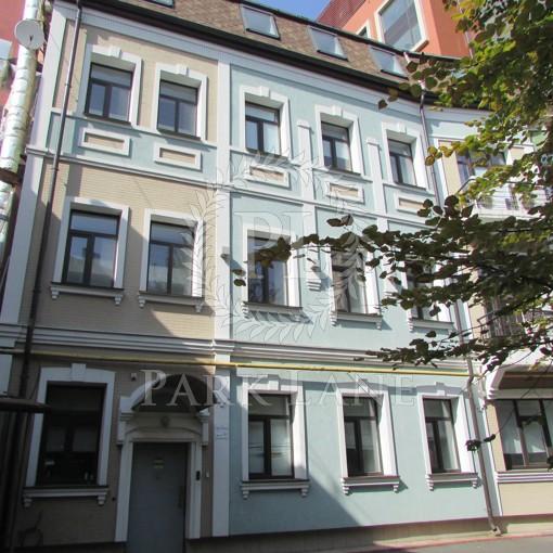Нежилое помещение, Прорезная (Центр), Киев, Z-330474 - Фото