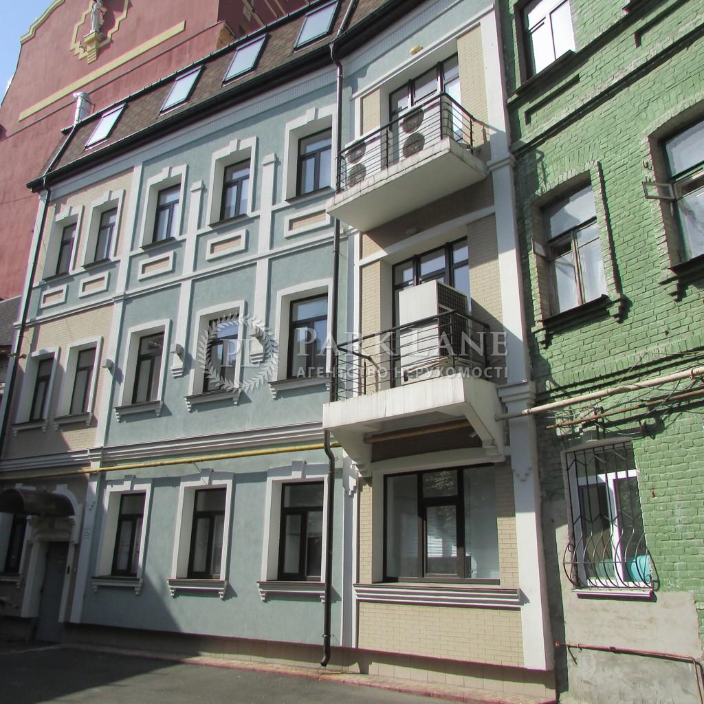 Офіс, вул. Прорізна (Центр), Київ, N-14192 - Фото 16