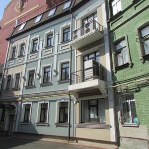 Офіс, N-14192, Прорізна (Центр), Київ - Фото 2