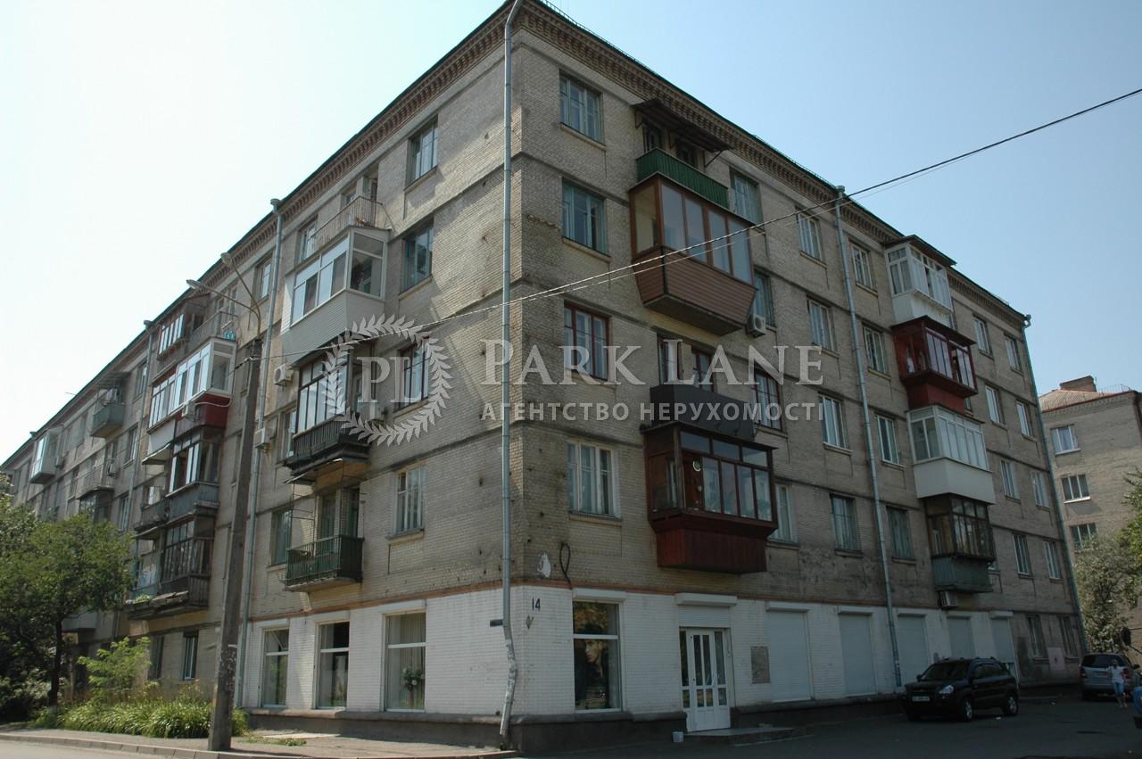 Квартира Дружбы Народов бульв., 14, Киев, Z-771798 - Фото 13