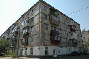 Квартира Z-782935, Дружбы Народов бульв., 14, Киев - Фото 2