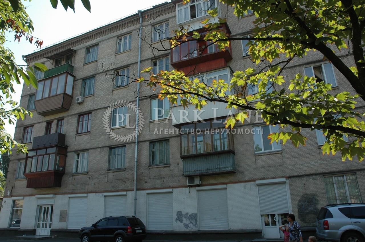 Квартира Дружбы Народов бульв., 14, Киев, Z-771798 - Фото 1