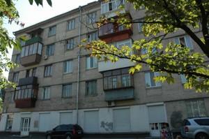 Квартира Z-782935, Дружбы Народов бульв., 14, Киев - Фото 1