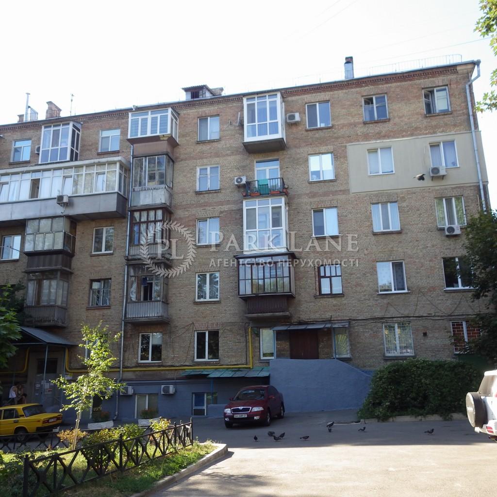 Квартира Дружбы Народов бульв., 30/1, Киев, X-6845 - Фото 13