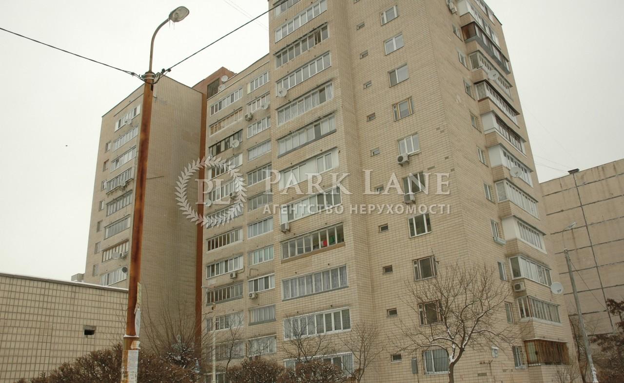 Квартира ул. Митрополита Андрея Шептицкого (Луначарского), 3в, Киев, A-80834 - Фото 1