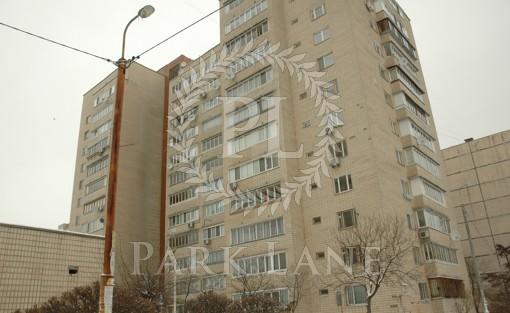Квартира, A-80834, 3в