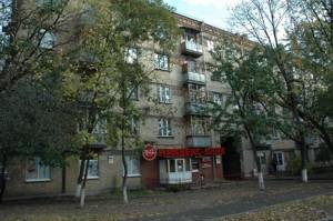 Квартира Z-36183, Вышгородская, 56/2, Киев - Фото 2