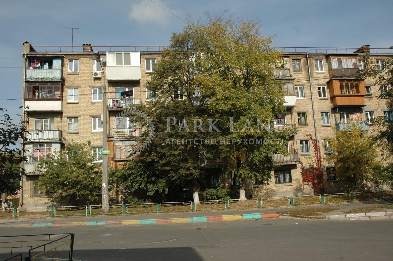 Квартира ул. Попова Александра, 4/2, Киев, I-33625 - Фото 1
