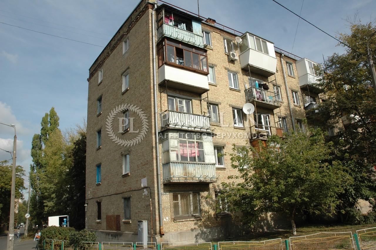 Квартира ул. Попова Александра, 4/2, Киев, I-33625 - Фото 12