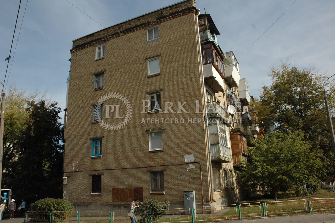 Квартира ул. Попова Александра, 4/2, Киев, I-33625 - Фото 13