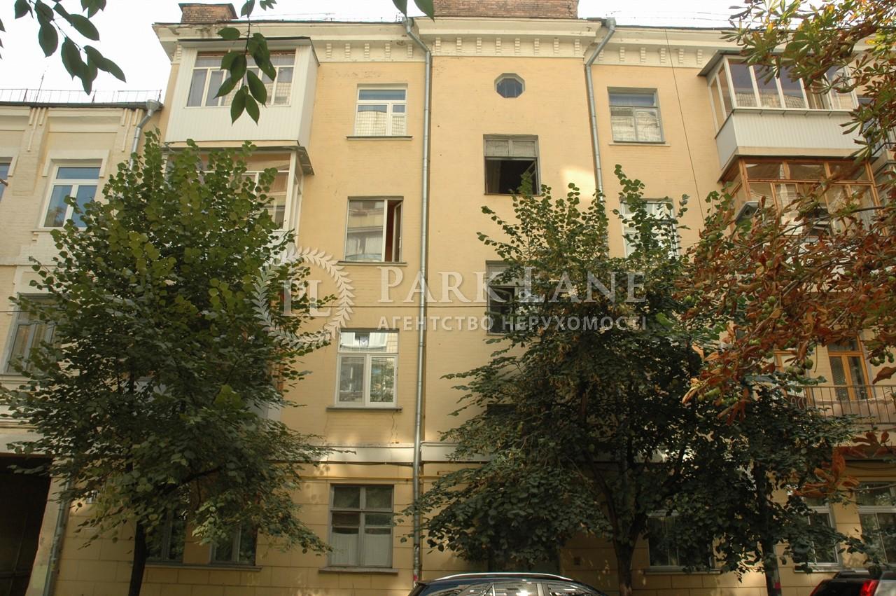 Квартира ул. Резницкая, 11, Киев, X-26499 - Фото 1