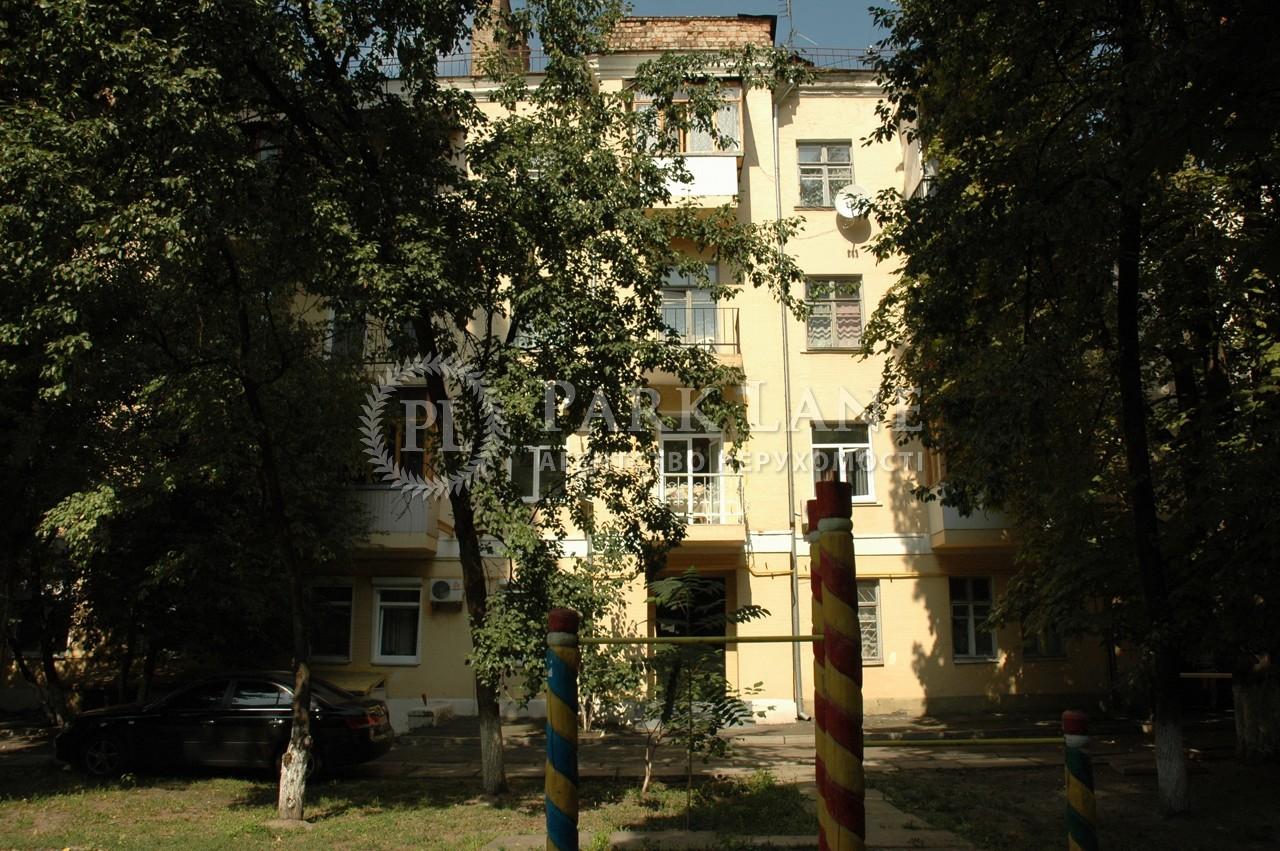Квартира ул. Резницкая, 11, Киев, X-26499 - Фото 14