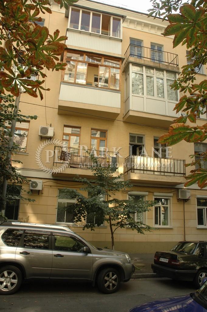 Квартира ул. Резницкая, 11, Киев, X-26499 - Фото 13